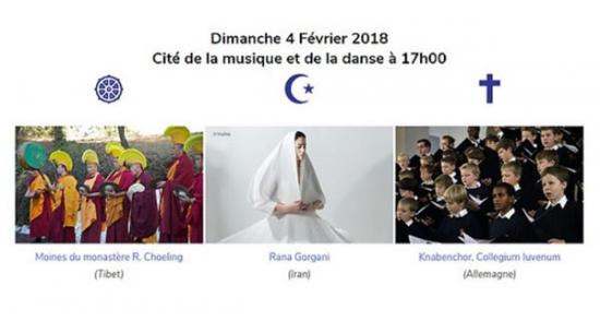 Concert cite de la musique 04 02 18 festival des sacrees journees cite de la musique et de - Salon de la musique strasbourg ...