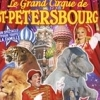affiche LE GRAND CIRQUE DE ST-PETERSBOURG