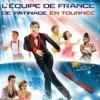 affiche EQUIPE DE FRANCE DE PATINAGE - TOURNEE 2015
