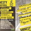 affiche EXPOSITION AMNESTY INTERNATIONAL ALSACE