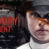 affiche Bloody Night - Halloween