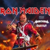 affiche IRON MAIDEN: BUS METZ + CARRE OR - PARIS DEFENSE ARENA